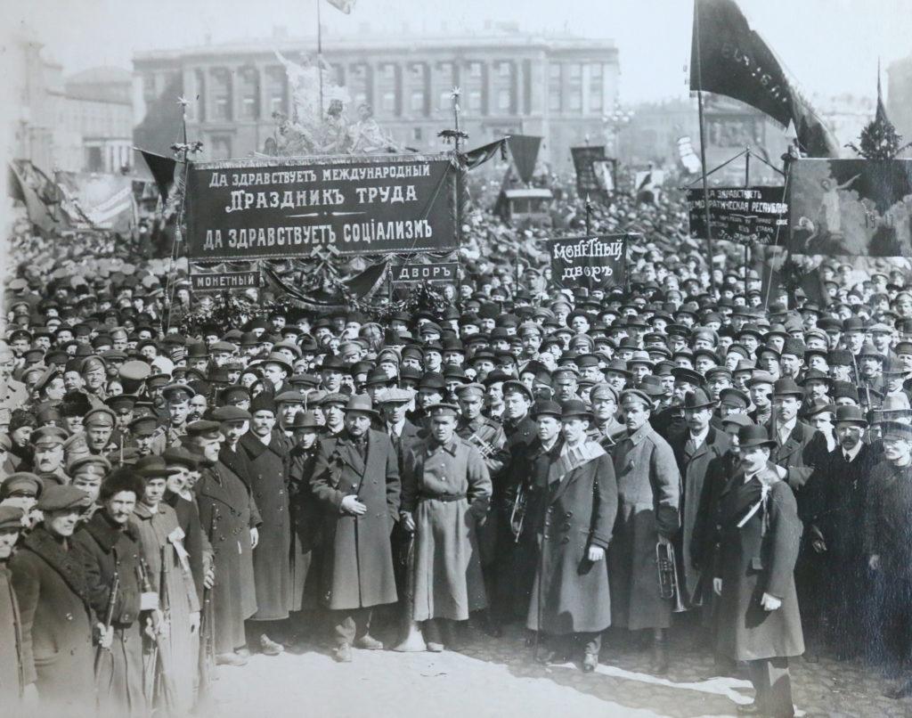 """""""May 1st 1918, Petrograd"""""""