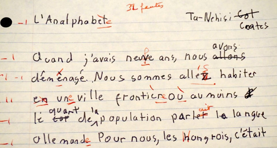 my family essay french language If you have the assignment: my family english essay, we can help you placing an order is very easy and we will deliver the paper to your email by the deadline.