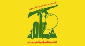 cropped-Hezbollah_Flag.jpg